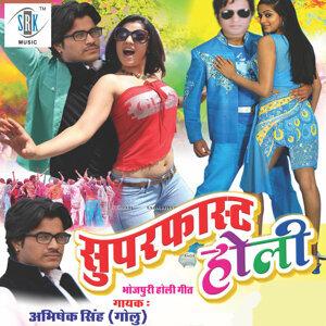 Khushboo Loha, Abhishek Singh 歌手頭像