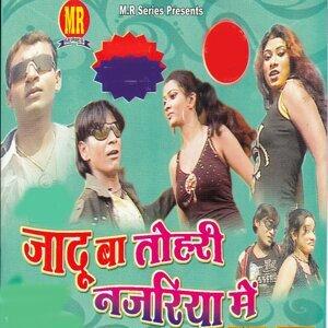 Kanchan Singh, Santosh 歌手頭像