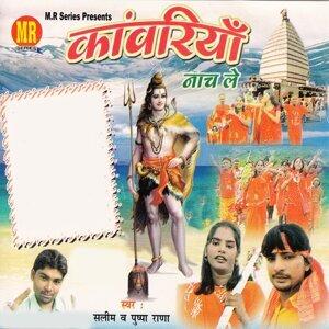 Puspa Rana, Salim 歌手頭像