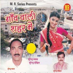 Surendra Dixit, Surendra Vyash 歌手頭像