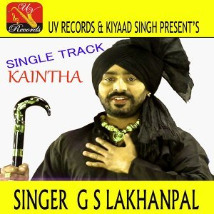 G. S. Lakhanpal 歌手頭像
