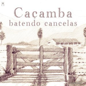 Cacamba 歌手頭像