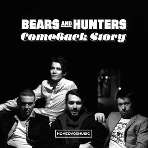 Bears and Hunters