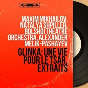 Maxim Mikhailov, Natalya Shpiller, Bolshoi Theatre Orchestra, Alexander Melik-Pashayev 歌手頭像