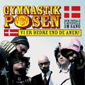 Gymnastik Posen 歌手頭像