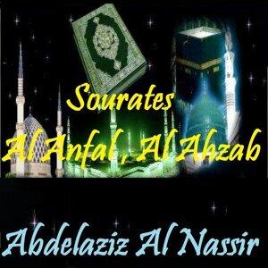 Abdelaziz Al Nassir 歌手頭像