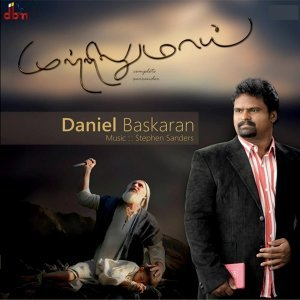 Daniel Baskaran, A. Baskaran 歌手頭像