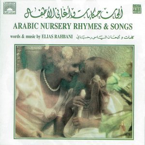 Arabic Nursery Rhymes & Songs 歌手頭像