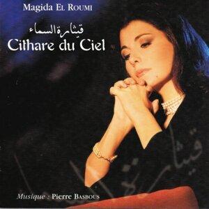 Magida El Roumi 歌手頭像