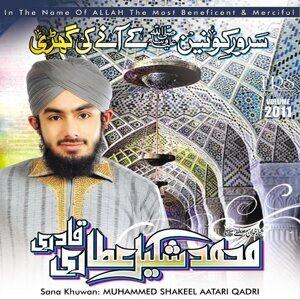 Muhammed Shakeel Aatari Qadri 歌手頭像