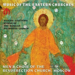 Hieromonk Amvrosiy, Men's Choir of the Ressurection Church of Moscow 歌手頭像