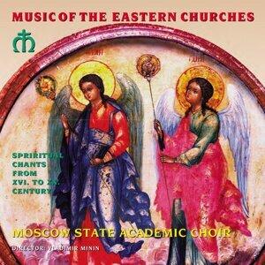 Moscow State Academic Chamber Choir, Vladimir Smirnov, Vladimir Minin 歌手頭像