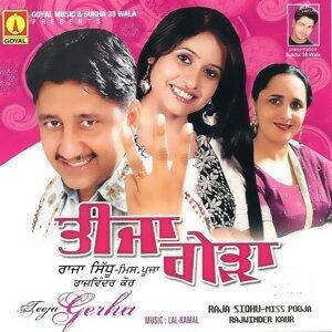 Miss Pooja, Raja Sidhu, Rajwinder Kaur 歌手頭像