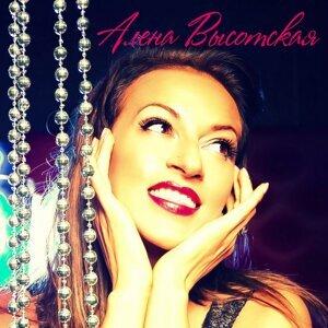Алёна Высотская 歌手頭像