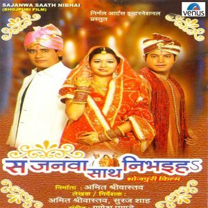 Ganesh Pandey 歌手頭像