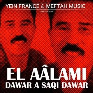 El Aâlami 歌手頭像