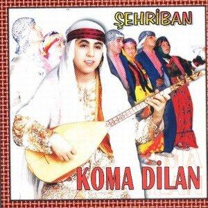 Şehriban, Murat Bektaş 歌手頭像