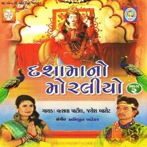 Jayesh Barot, Vatsala Patil 歌手頭像