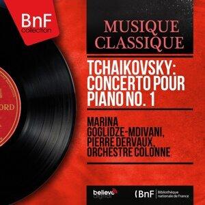 Marina Goglidze-Mdivani, Pierre Dervaux, Orchestre Colonne 歌手頭像