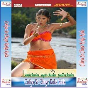 Suraj Chauhan, Sugriv Chauhan, Guddu Chauhan 歌手頭像