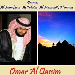 Omar Al Qassim 歌手頭像