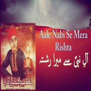 Hafiz Hamza Ahmed Qureshi Qadri 歌手頭像
