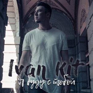 Ivan Kit 歌手頭像