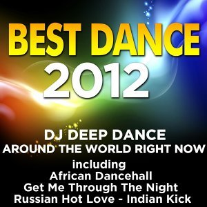 DJ Deep Dance 歌手頭像