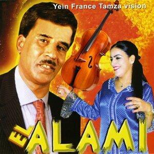 El Alami 歌手頭像