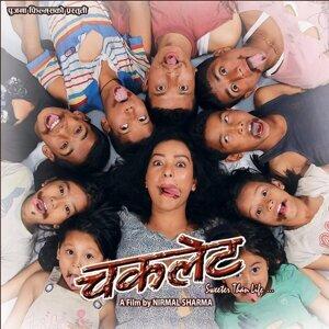 Aananda Adhikari, Arjun Pokharel 歌手頭像