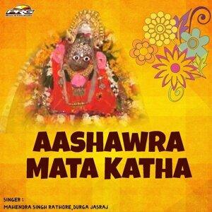 Mahendra Singh Rathore, Durga Jasraj 歌手頭像