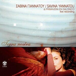 Savina Yannatou, Primavera en Salonico, Lamia Mpentioui 歌手頭像