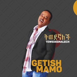 Getish Mamo 歌手頭像