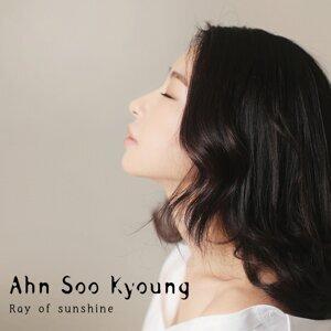 Ahn Sookyoung 歌手頭像