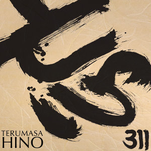 Terumasa Hino 歌手頭像