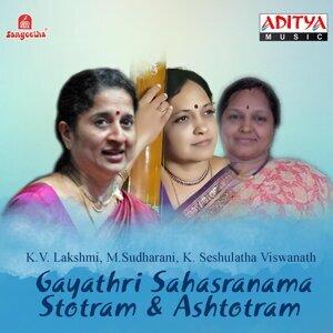 K. Seshulatha Viswanath, M. Sudharani, K. V. Lakshmi 歌手頭像
