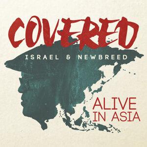 Israel & New Breed feat. Jonathan McReynolds 歌手頭像