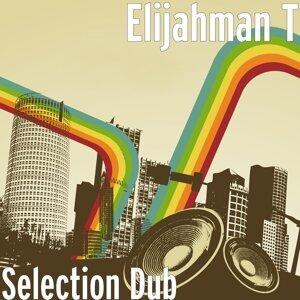 Elijahman T 歌手頭像