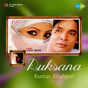 Kumar Bhabesh 歌手頭像