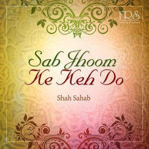 Shah Sahab 歌手頭像