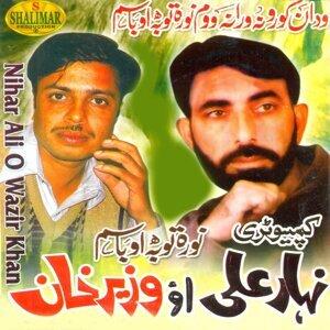 Nehar Ali, Wazir Khan 歌手頭像