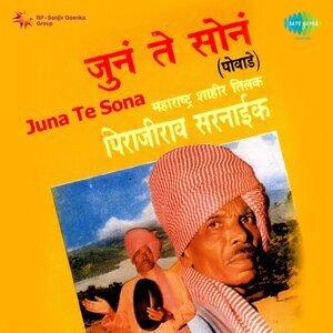 Pirajirao Sarnaik 歌手頭像