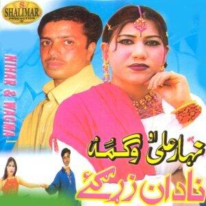 Nehar Ali, Wagma 歌手頭像