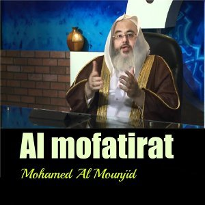 Mohamed Al Mounjid 歌手頭像