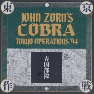 JOHN ZORN'S COBRA 歌手頭像