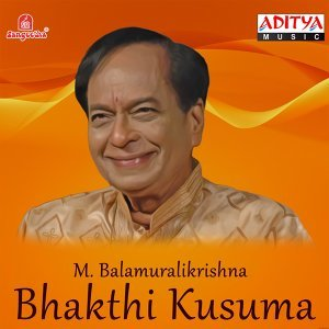 Swamiji Sringeri, M. Balamuralikrishna 歌手頭像