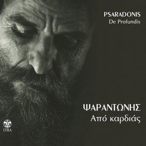 Psaradonis, Niki Xylouri 歌手頭像
