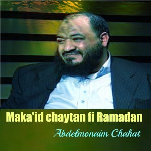 Abdelmonaim Chahat 歌手頭像