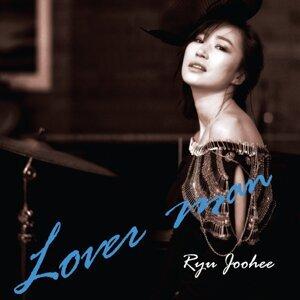 Ryu Joohee 歌手頭像