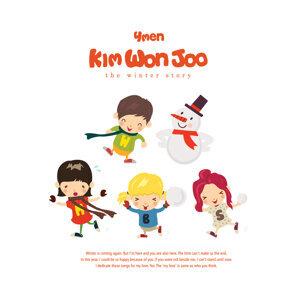 Kim Won Joo 歌手頭像